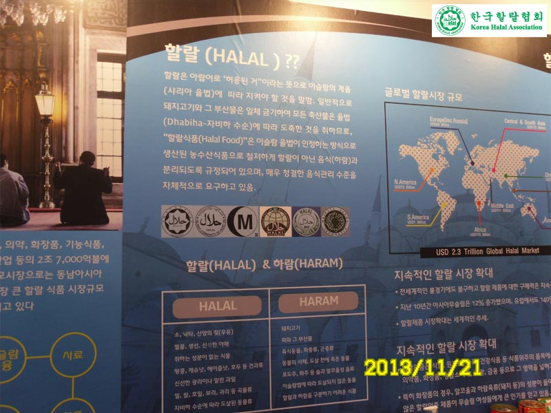 BUSAN-MAYOR-HALAL-BOOTH-VISIT-EXPLAIN-INVESTMENT-OPPORTUNITY-002