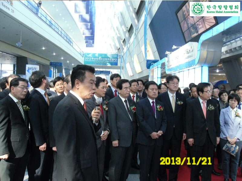 BUSAN-MAYOR-HALAL-BOOTH-VISIT-EXPLAIN-INVESTMENT-OPPORTUNITY-004