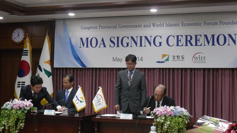 Gangwon-Provincial-Government-and-World-Islamic-Economic-Forum-Foundation-05