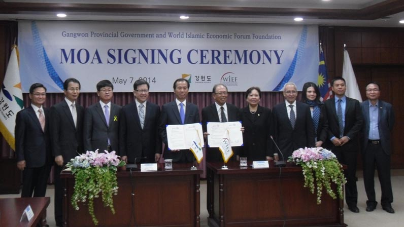 Gangwon-Provincial-Government-and-World-Islamic-Economic-Forum-Foundation-06