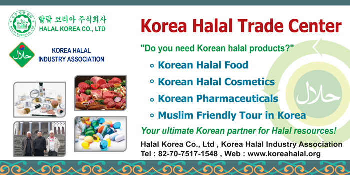 Korea-Halal-Trade-Center