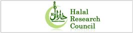 halallogo_074