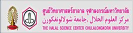 halallogo_081