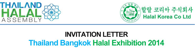 Thailand-Bangkok-Halal-Exhibition-2014-00