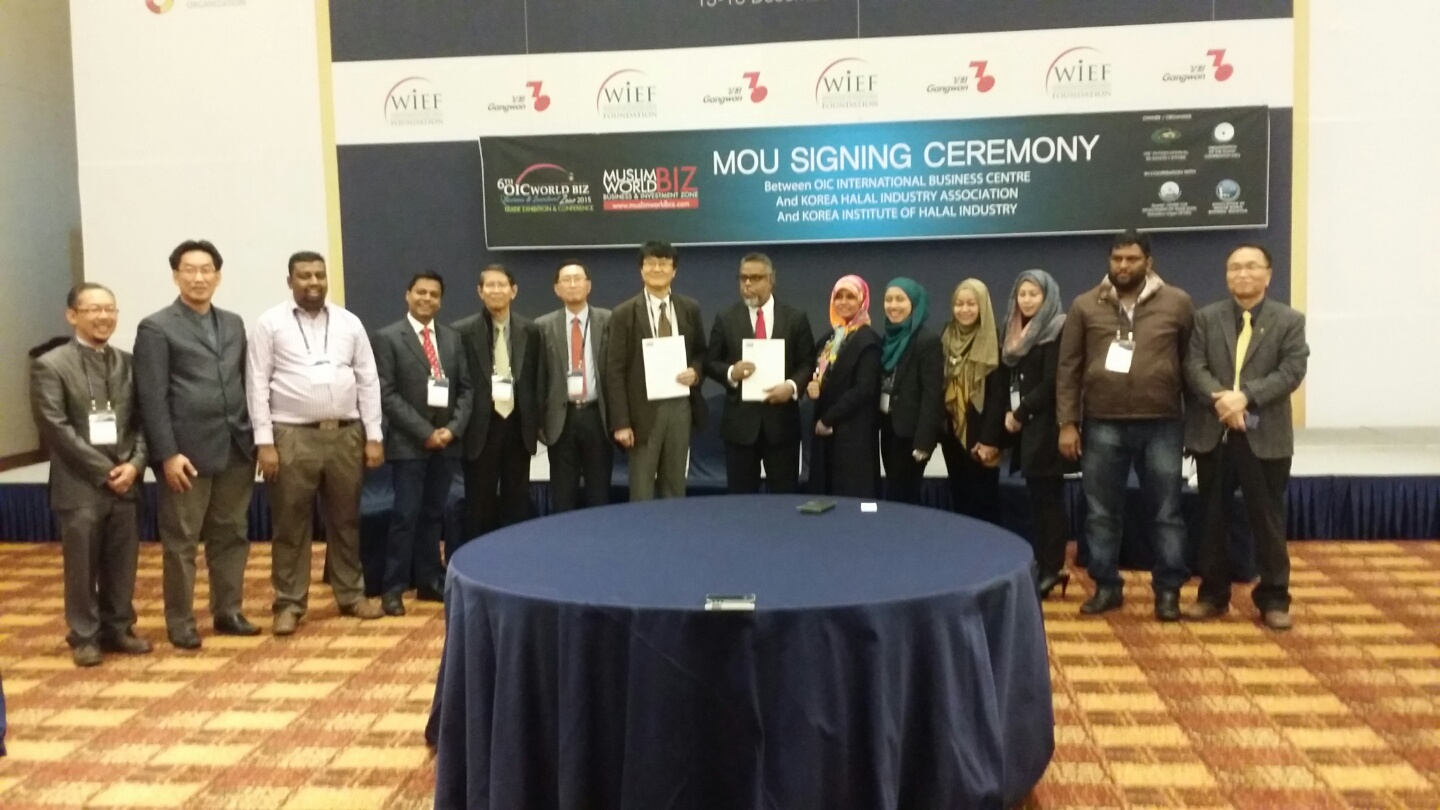 Signing Ceremony for Memorandum of Understanding