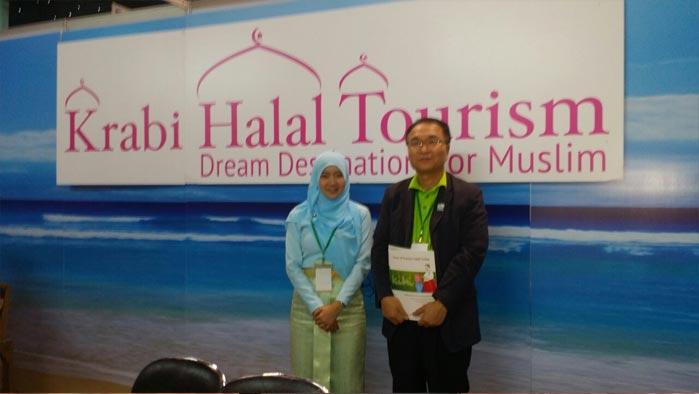 Thailand-Halal-Assembly-(28-30-December-2014)-03