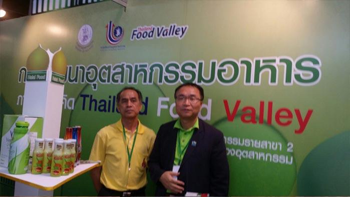 Thailand-Halal-Assembly-(28-30-December-2014)-05