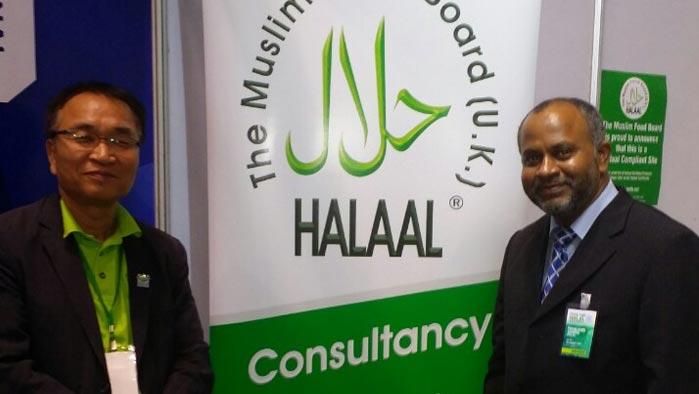 Thailand-Halal-Assembly-(28-30-December-2014)-07