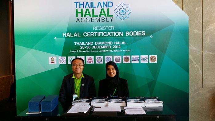 Thailand-Halal-Assembly-(28-30-December-2014)-08