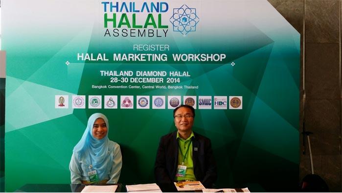 Thailand-Halal-Assembly-(28-30-December-2014)-09