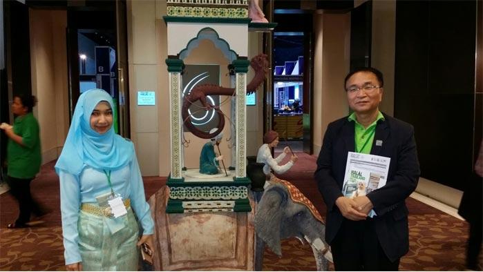 Thailand-Halal-Assembly-(28-30-December-2014)-13