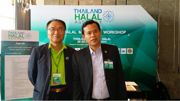 Thailand-Halal-Assembly-(28-30-December-2014)-16