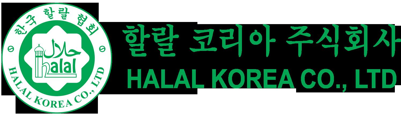 Halal-Korea-Co-ltd_logo