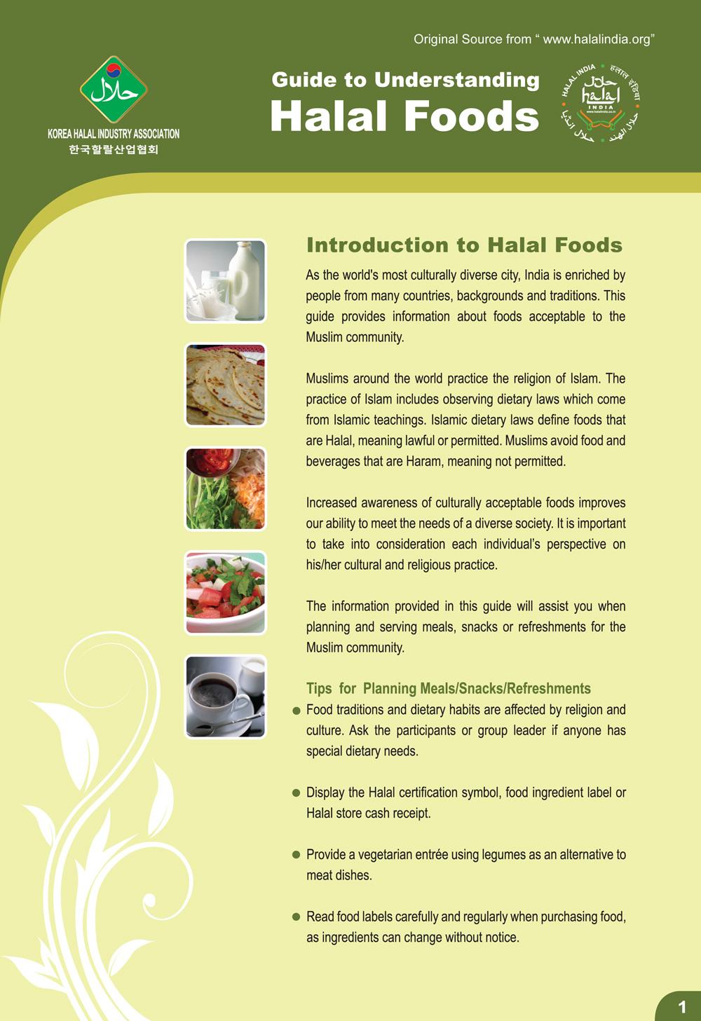 halal-food-guide-1