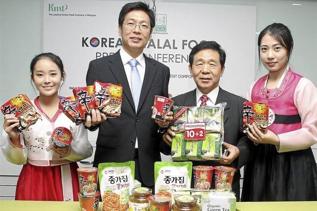Korean food certified halal by Jakim