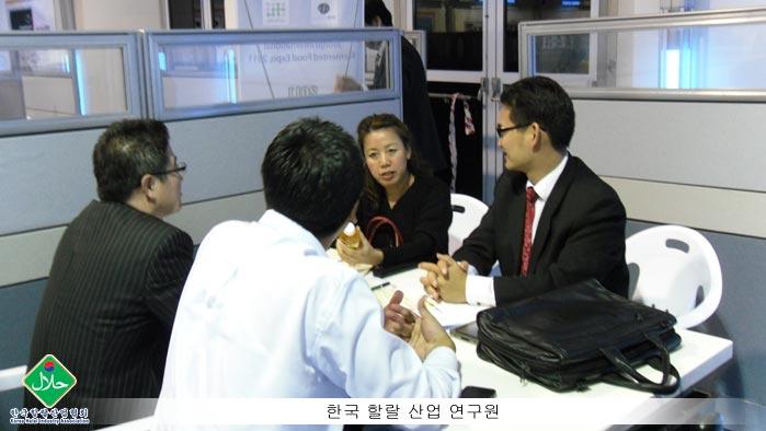 한국-할랄-산업-연구원-04