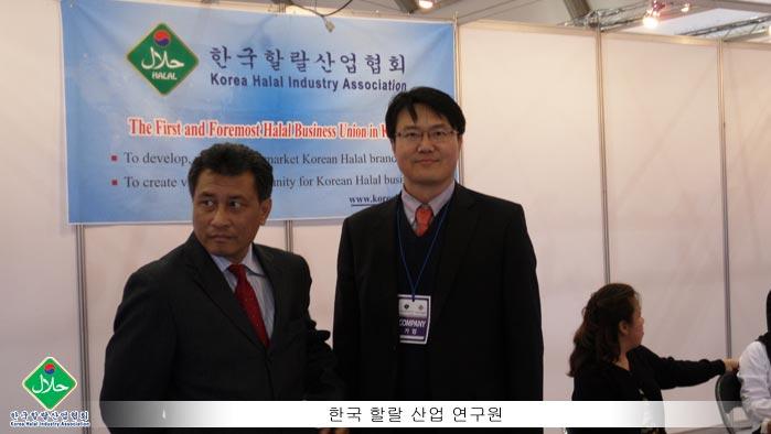 한국-할랄-산업-연구원-05