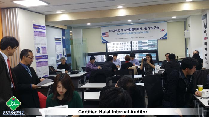 Certified-Halal-Internal-Auditor-01