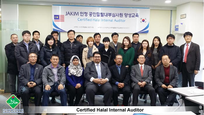 Certified-Halal-Internal-Auditor-03