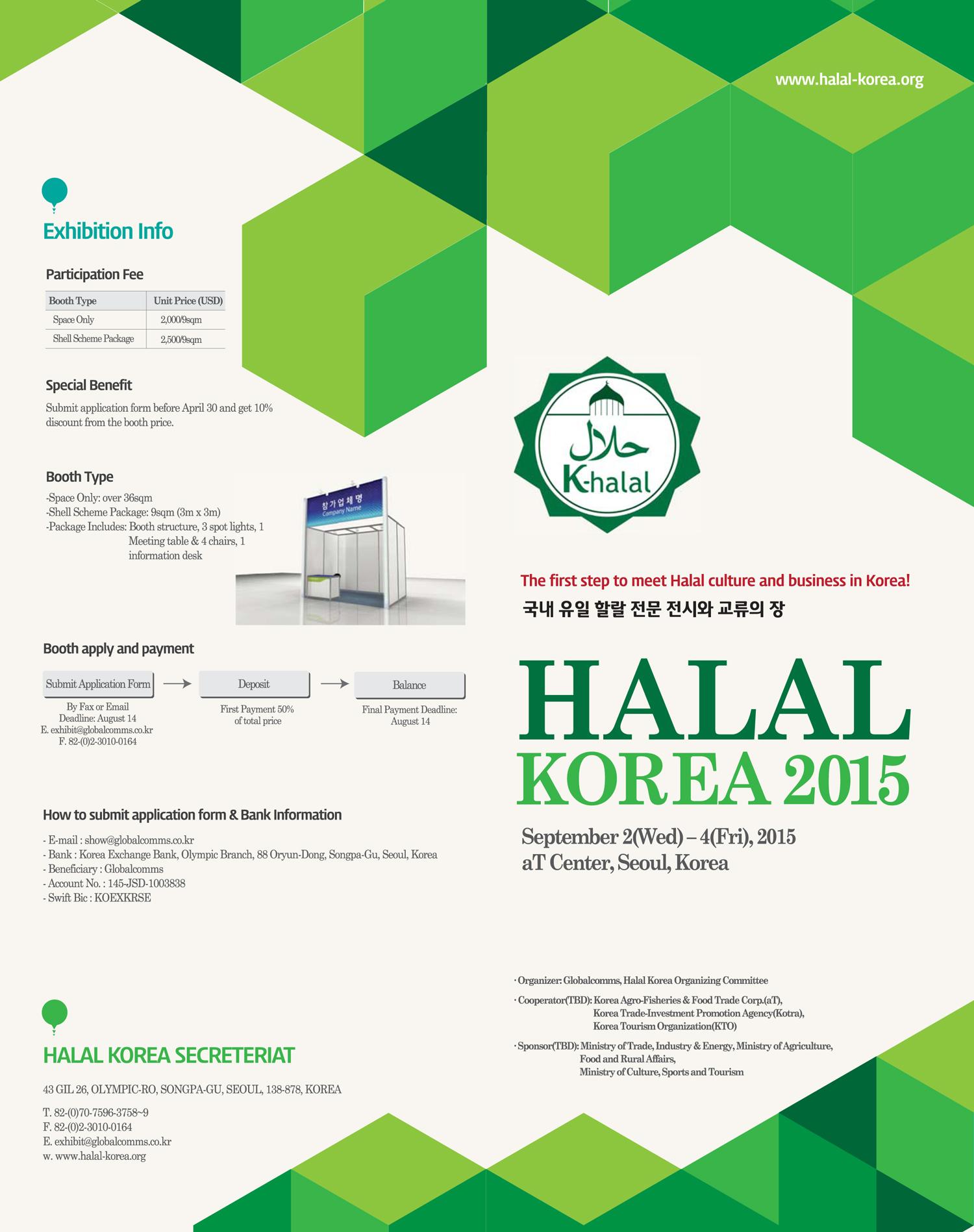 Halal-Korea-Expo-2015_Eng_01