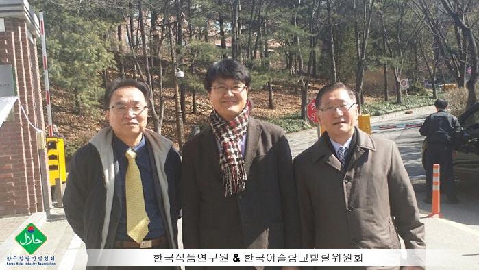 Korea-Food-Research-Institute-MOU-04