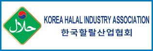 2015_korea-halal-consultant_logo_01