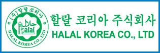 2015_korea-halal-consultant_logo_04