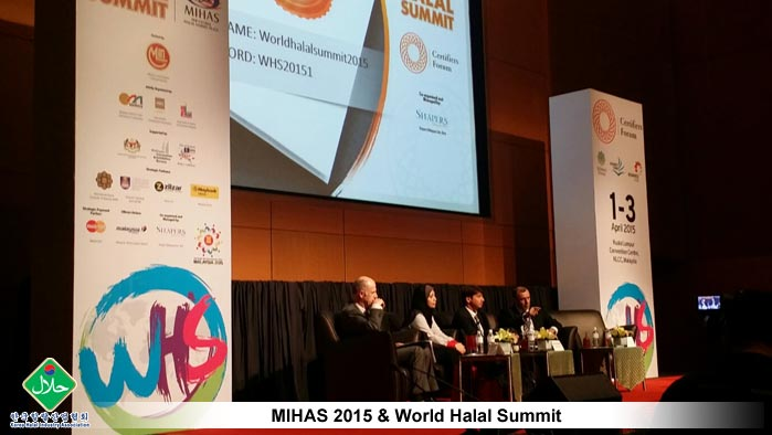 MIHAS-2015-&-World-Halal-Summit-01