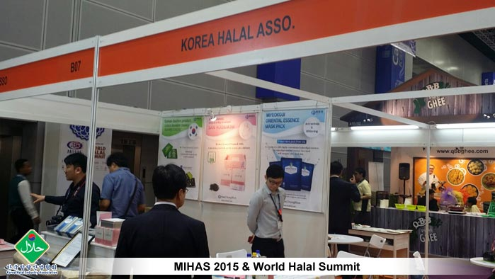 MIHAS-2015-&-World-Halal-Summit-02