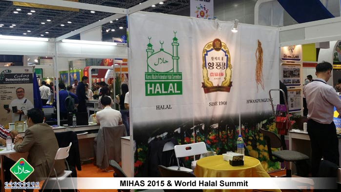 MIHAS-2015-&-World-Halal-Summit-03