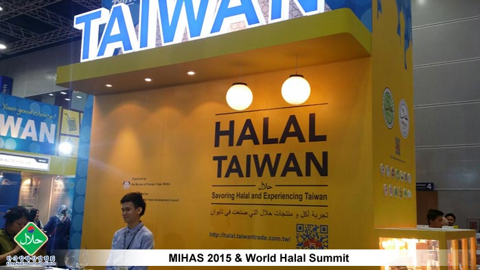 MIHAS-2015-&-World-Halal-Summit-04