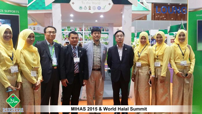 MIHAS-2015-&-World-Halal-Summit-06