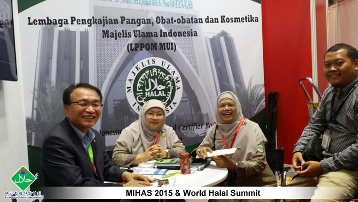MIHAS-2015-&-World-Halal-Summit-09