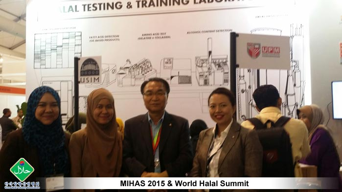 MIHAS-2015-&-World-Halal-Summit-10