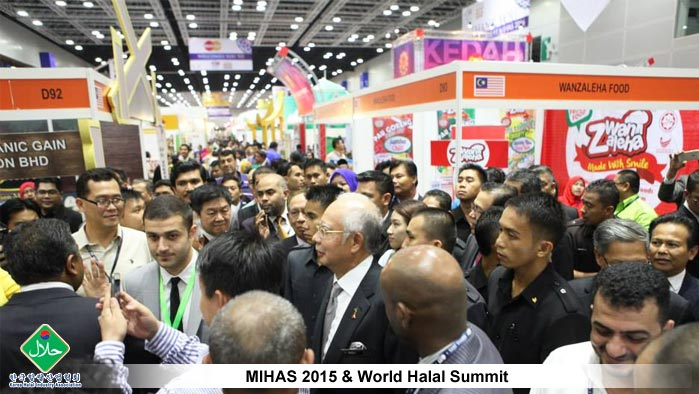 MIHAS-2015-&-World-Halal-Summit-11
