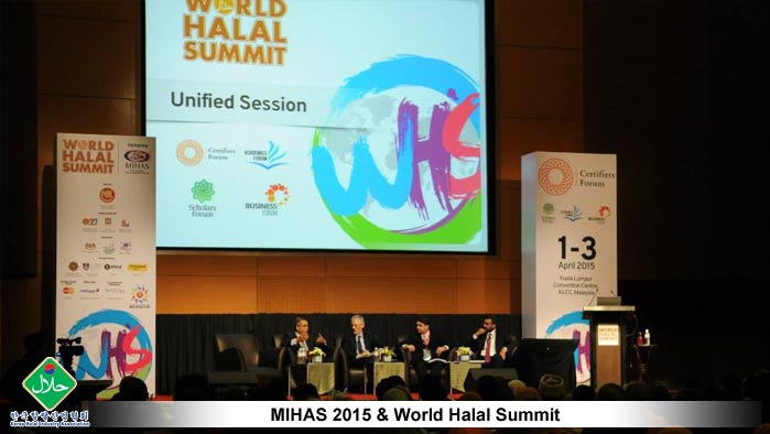 MIHAS-2015-&-World-Halal-Summit-13