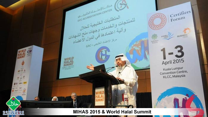 MIHAS-2015-&-World-Halal-Summit-14