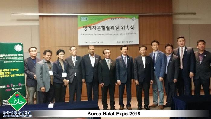 Korea-Halal-Expo-2015-01