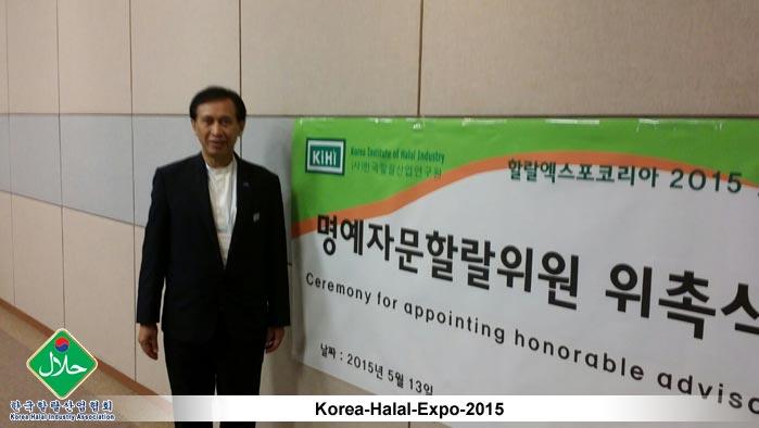 Korea-Halal-Expo-2015-02
