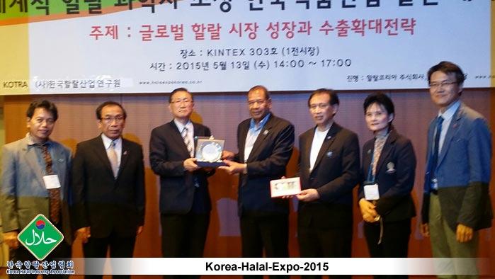 Korea-Halal-Expo-2015-05