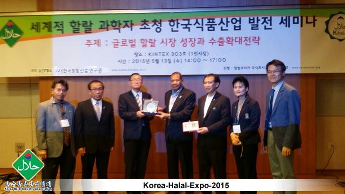 Korea-Halal-Expo-2015-06