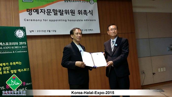 Korea-Halal-Expo-2015-07