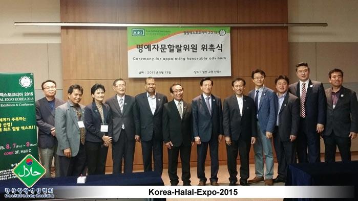 Korea-Halal-Expo-2015-08