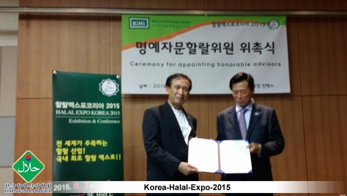 Korea-Halal-Expo-2015-09