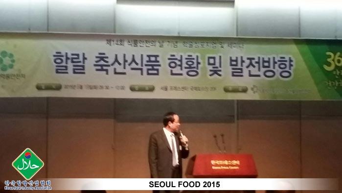 SEOUL-FOOD-2015-04