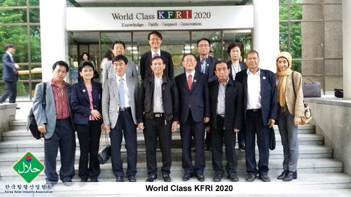World-Class-KFRI-2020-01