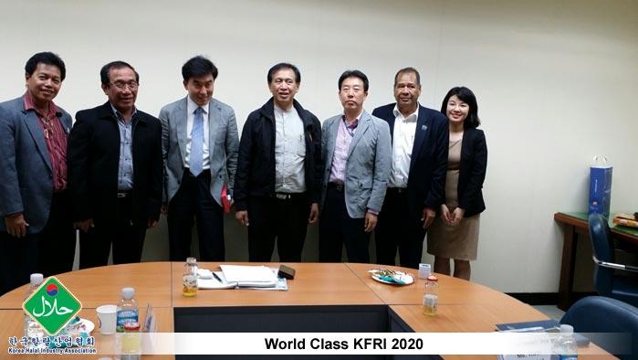 World-Class-KFRI-2020-02