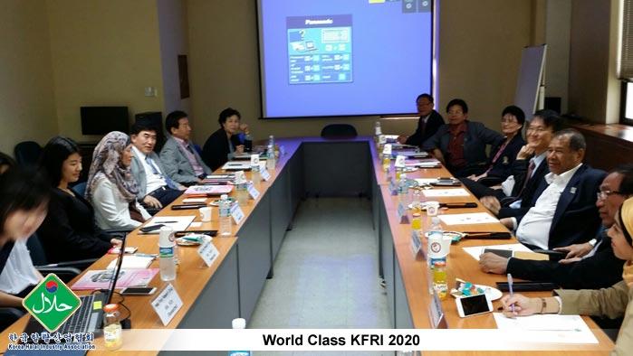 World-Class-KFRI-2020-04