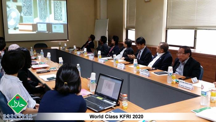 World-Class-KFRI-2020-07