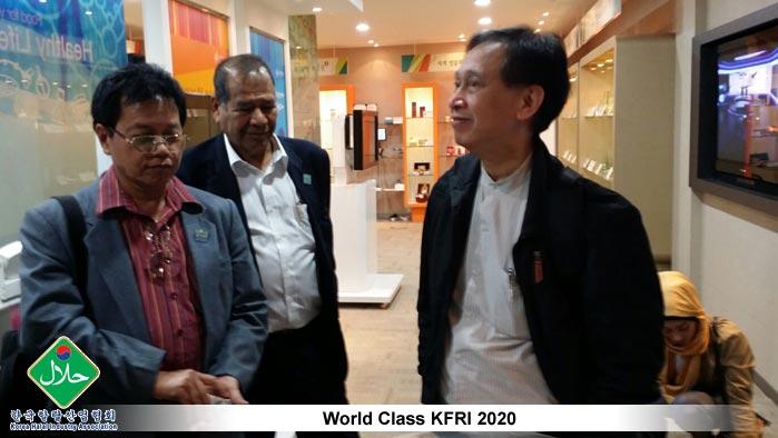 World-Class-KFRI-2020-08